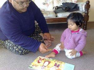 Alia & Bapak main puzzle