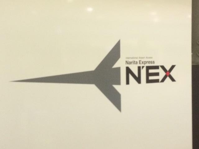 Logo Narita Express