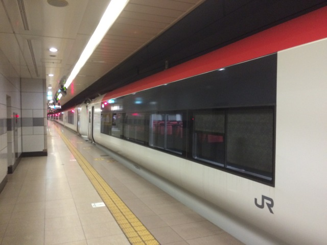 Penampakan Gerbong Narita Express