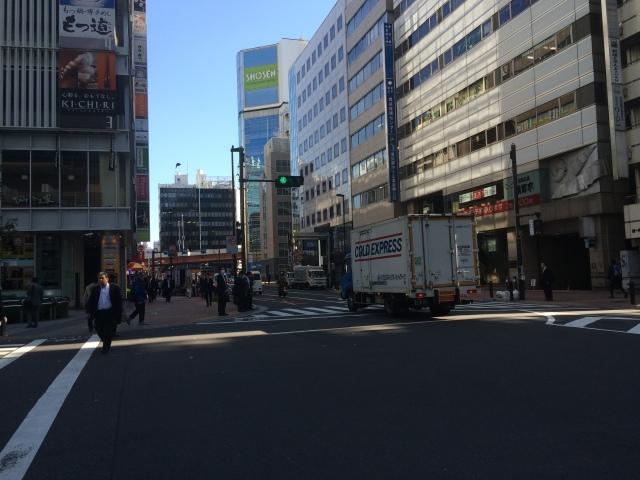 Distrik Akihabara